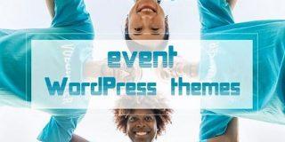 イベントサイトにおすすめのWordPressベスト10!|SeleQt