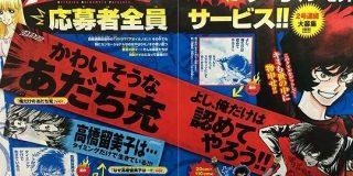 漫画家・島本和彦先生「漫画のなんたるかをちょこっとだけ指導してやったぜ!」指導された二人とは…(( ;゚Д゚)) - Togetter