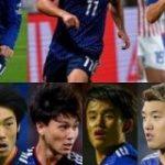 【海外の反応】「驚きだ」日本代表メンバー発表!鎌田大地、浅野拓磨が代表復帰!海外のファンが驚いた点とは? | NO FOOTY NO LIFE