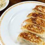 【コラム】錦糸町「亀戸ぎょうざ」の餃子を食べて以来、毎日餃子を食べるようになってしまいました | ロケットニュース24