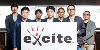 エキサイト、XTechによるTOB成立から1年で4期連続赤字から脱却-半期過去最高益を達成、既存事業成長と新規事業創出を加速へ - THE BRIDGE