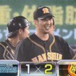 【セCS1st第3戦】阪神、下克上で5年ぶりCSファイナル進出!8日前にはリーグ4位も快進撃続く DeNAは無念 : なんじぇいスタジアム