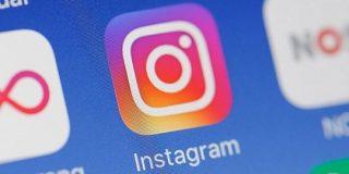 Instagramがストーカー用ツールと言われる「フォロー中」タブを廃止 | TechCrunch