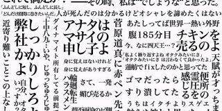 「しっかりしろよ弊社かよ」「天賦が才っちまってる」とある会社の名言集第2弾も相当パンチ効いてて声に出したい日本語みが強い - Togetter