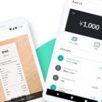 レシート集めをコンプリートするユーザが続出、スマホ撮影で現金がもらえる「ONE」がさらに進化-Android版もローンチ – THE BRIDGE