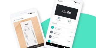 レシート集めをコンプリートするユーザが続出、スマホ撮影で現金がもらえる「ONE」がさらに進化-Android版もローンチ - THE BRIDGE