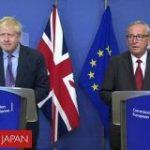イギリスとEU、新しいブレグジット案に合意と 英下院の承認不透明 – BBC