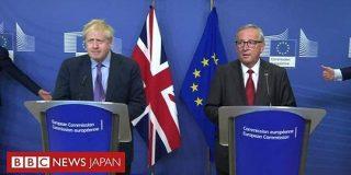 イギリスとEU、新しいブレグジット案に合意と 英下院の承認不透明 - BBC