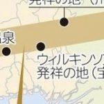 炭酸飲料のウィルキンソンが実は日本生まれの飲み物だと知ってびっくり「まじで!? 兵庫?」「外国のだと思ってた」 – Togetter