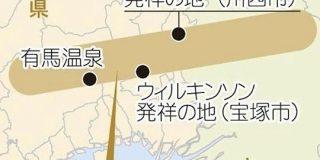 炭酸飲料のウィルキンソンが実は日本生まれの飲み物だと知ってびっくり「まじで!? 兵庫?」「外国のだと思ってた」 - Togetter
