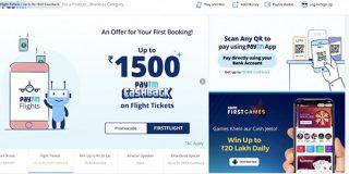 インド決済「Paytm」がSoftbank及びAnt Financialから2億ドルを調達-評価額は160億ドル - THE BRIDGE