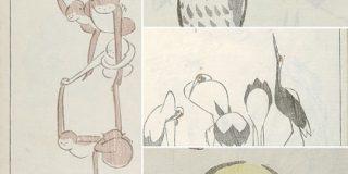 北斎のライバル!? ゆる絵師・鍬形蕙斎の描く絵が最高にかわいい - いまトピ