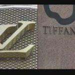 ルイ・ヴィトン傘下に持つLVMHがティファニー買収の交渉 | NHKニュース