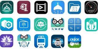 iOS App Storeでトロイの木馬感染アプリが複数発見 - ITmedia