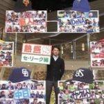 熱盛グランプリ セ・リーグ編 : なんJ(まとめては)いかんのか?