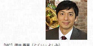 NHK BSの人気番組「球辞苑」、チュート徳井は降板で12月に放送スタート : なんJ(まとめては)いかんのか?
