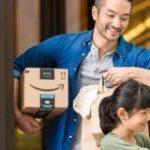 荷物受取は提携店舗で、米Amazonがピックアップサービス「Conter」を15倍に拡大へ – THE BRIDGE