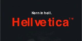ナニコレ珍フォント!ヘルベチカに似ているけど、カーニングが異常に難しいフォント -Hellvetica | コリス