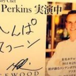 『2れんぱスコーン』伊勢丹の英国展でスコーン買いに来たんだけど可愛すぎて死んだ – Togetter