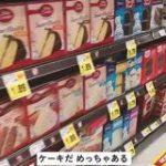 『エビがバッハ』『カロリーの煮こごり』初めてアメリカのスーパーに行ったら驚きの連続だった「コストコは全然本気じゃなかったのね…」 – Togetter