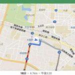 【朗報】Googleマップが日本でも「オフラインマップ」に対応 : IT速報