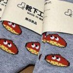 錦糸町の無印良品ではたったの600円で自分の描いたイラストの靴下が作れるらしく最高になれるから行くしかない – Togetter