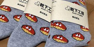 錦糸町の無印良品ではたったの600円で自分の描いたイラストの靴下が作れるらしく最高になれるから行くしかない - Togetter