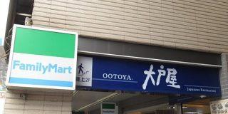 台湾の「ワタシ日本を出国しましたよね」と不安になる画像たちがこちら「めっちゃ日本」「台湾行けちゃうじゃん」 - Togetter