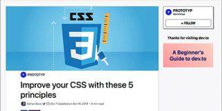 CSSは奥が深い!セレクタの書き方・命名や管理を改善する5つの原則 | コリス