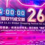中国で独身の日、Alibabaの売上は2684億人民元(約4.2兆円)を記録-米中貿易摩擦をものともせず、昨年比25%増 – THE BRIDGE