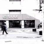 衝撃!!JR秋葉原の駅前には昔(2001年頃まで)バスケットボールのゴールがあった – Togetter