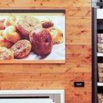 アマゾン、新たな食品スーパー展開を計画-2020年に – CNET