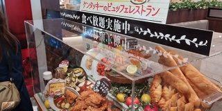 ケンタッキーの食べ放題店「KFC Restaurant」に行ったらチキン以外のメニューが充実しまくりでビビった! 主役のチキンが嫉妬して家出するレベル!! | ロケットニュース24