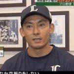 プロ野球選手100人分の1位 バットコントロール部門2019 : なんJ(まとめては)いかんのか?