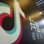 TikTokがソーシャルコマースをテスト中 | TechCrunch
