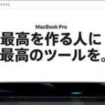 Appleの商品ページに使用されているスクロールに合わせて動画を再生するエフェクトを実装するスクリプト -Scrolleo | コリス