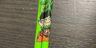 お母さんが孫のために購入したお箸がめっちゃ懐かしい昔のアニメのやつだった「一体どこの時空でこれを!?」 - Togetter