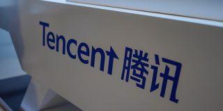 中華テック巨人、Tencent(騰訊)が任天堂とタッグ-苦戦するアメリカ市場を攻める - BRIDGE