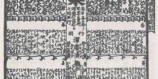 江戸時代の町民「ご飯のおかずで番付組んだ」|暇人速報