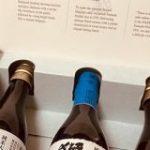 誤算は「契約2年前後で会員に起こる特徴」にあった…『日本酒のサブスクリプション』が失敗してしまった理由が興味深い – Togetter