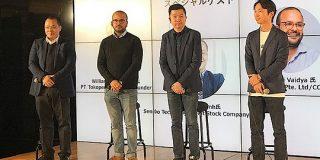 BEENOS、創業20周年を前に東京で投資先スタートアップを集めた年次イベントを開催 ? BRIDGE