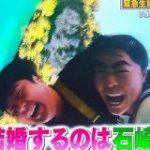 #イッテQ 緊急生放送 イモトアヤコさん・石崎ディレクター結婚!! 交際0日で逆プロポーズ – Togetter