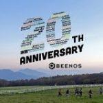 BEENOS創立20周年記念サイト【公式】|BEENOS株式会社
