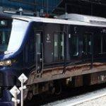 相鉄・JR直通で誕生する「羽沢横浜国大駅」の利便性が恐ろしく悪いワケ|ダイヤモンド