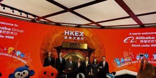 アリババの香港上場で株価は初日に8%上昇 | TechCrunch