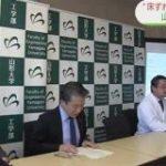 世界初!床ずれに効く物質発見|NHK 山形県のニュース