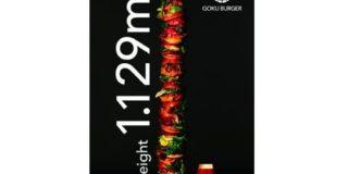 いい肉の日限定!日本最長の「ハンバーガータワー」が無料&完食で1万円GET | nomooo
