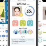 DeNAライフサイエンス、コーセーとヘルスケアビューティーアプリ「Skin Diary」提供 – CNET