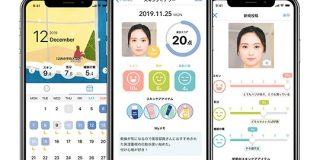DeNAライフサイエンス、コーセーとヘルスケアビューティーアプリ「Skin Diary」提供 - CNET