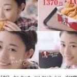 ケンタッキーフライドチキン(日本KFC)、高畑充希のCMから右肩上がり : 市況かぶ全力2階建